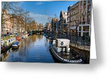 Spiegelgracht And Ship Amsterdam Greeting Card