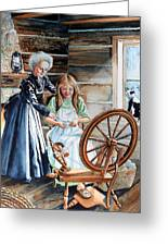 Spinning Wheel Lessons Greeting Card