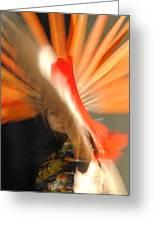 Spirit Dance 2 Greeting Card