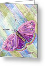 Spiritual Butterfly Greeting Card
