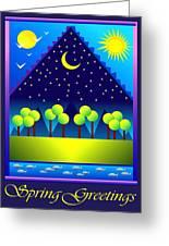 Spring Greetings Greeting Card