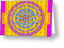 Sri Yantra Greeting Card