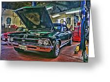 Ss In The Shop Hdr Greeting Card