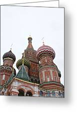 St. Basil's Cathedral 14 Greeting Card