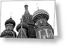 St. Basil's Cathedral 15 Greeting Card