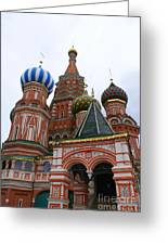St. Basil's Cathedral 18 Greeting Card