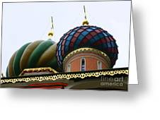 St. Basil's Cathedral 21 Greeting Card
