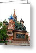 St. Basil's Cathedral 23 Greeting Card