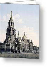 St. Demitry Church - Charkow - Ukraine - Ca 1900 Greeting Card