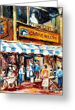 St. Denis And Prince Arthur Montreal Cafe Scene Greeting Card