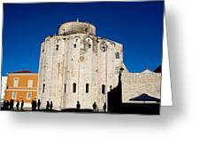 St. Donatus Church In Zadar Greeting Card