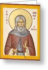 St Herman Of Alaska Greeting Card by Julia Bridget Hayes