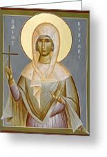 St Kyriaki Greeting Card