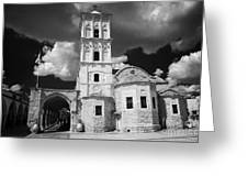 St Lazarus Church With Belfry Larnaca Republic Of Cyprus Europe Greeting Card