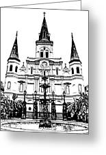 St Louis Cathedral And Fountain Jackson Square French Quarter New Orleans Stamp Digital Art Greeting Card