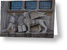 St. Marco And The Lion Greeting Card