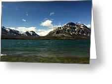 St Marys Lake Greeting Card