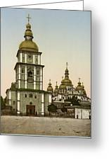 St Michaels Monastery In Kiev - Ukraine Greeting Card