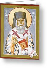 St Nektarios Greeting Card by Julia Bridget Hayes