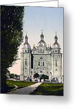 St Paul And St Peter Cathedrals In Kiev - Ukraine - Ca 1900 Greeting Card