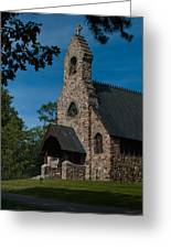 St. Peter's By-the-sea Protestant Episcopal Church Greeting Card