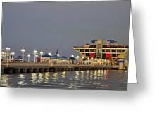 St. Petersburg Pier Greeting Card
