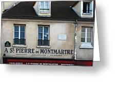 St Pierre De Montmartre Paris Scene Greeting Card