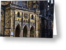 St Vitus Cathedral Entrance Greeting Card