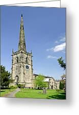 St Wystan's Church - Repton Greeting Card