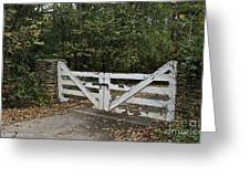 Stable Gate Greeting Card
