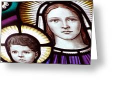 Stained Glass Holy Family Greeting Card