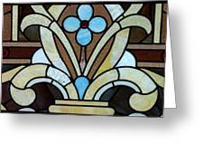 Stained Glass Lc 04 Greeting Card
