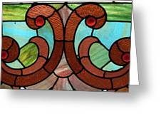 Stained Glass Lc 05 Greeting Card