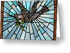 Stained Glass Lc 14 Greeting Card