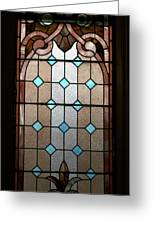 Stained Glass Lc 15 Greeting Card