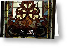 Stained Glass Lc 16 Greeting Card