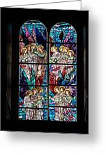 Stained Glass Pc 05 Greeting Card