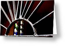 Stained Glass Sun Greeting Card