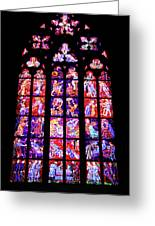 Stained Glass Window II Greeting Card