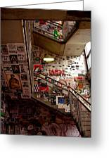 Stairs Of Truth Greeting Card