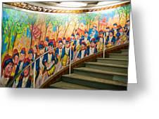 Stairway Mural At Montmartre Metro Exit Greeting Card
