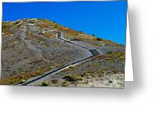 Stairwell To Windy Point  Greeting Card