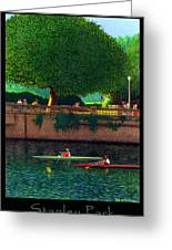 Stanley Park Scullers Poster Greeting Card