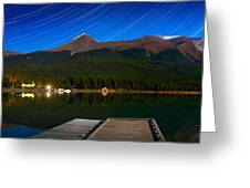 Starry Night Of Mountains And Lake Greeting Card