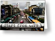 Start From Zero Greeting Card