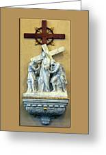 Station Of The Cross 02 Greeting Card