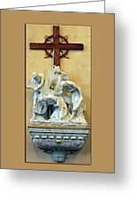 Station Of The Cross 03 Greeting Card