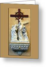 Station Of The Cross 04 Greeting Card