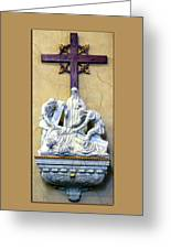 Station Of The Cross 09 Greeting Card