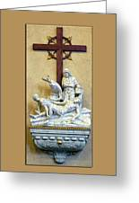 Station Of The Cross 11 Greeting Card